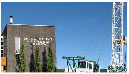 北极光学院